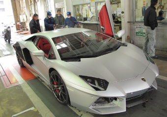 輸入スーパーカーの予備検査
